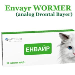Envayr drontal for cat
