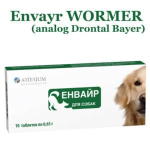 Envayr drontal for dogs