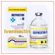 Ivemectin Injection buy ivomec ivermectina online price