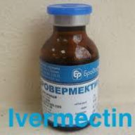 Ivemectin 1 ivomec ivermectina online price