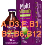 Multivitamin-injection