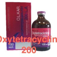 oxytetracycline 200 liquamycin for dogs for goats oxytet price sale online