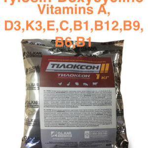 Tylosin doxycycline buy online for sale price