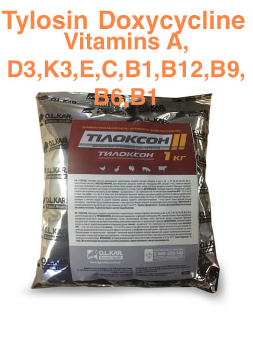 Tiloxon (Tylosin)