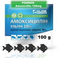 Amoxicilline bacterial infections in fish clavulanic use price online