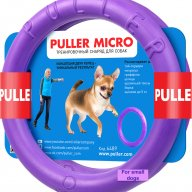 Puller collar micro for dogs for sale buy online