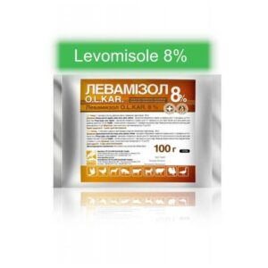 Levamisole HCl Powder buy online for sale