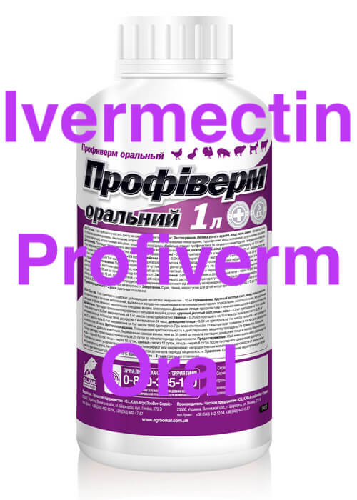profiverm-oral-1l Ivermectin farmaco medication for scabies buy online