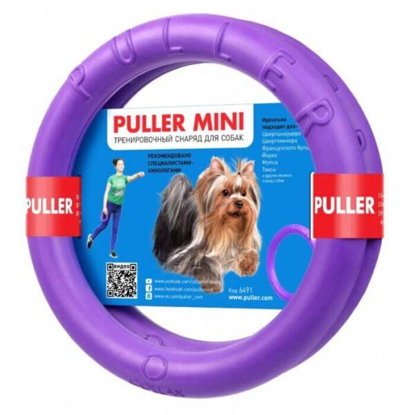 Puller collar Mini