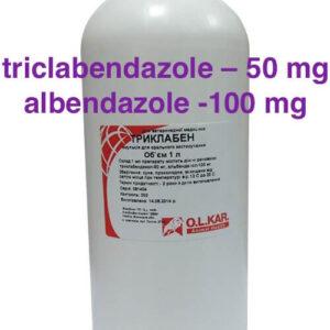 buy triclabendazole albendazole egaten for sale online price