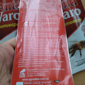 Antivaro Varroa Mite Treatment honey bee mite treatment (20 strips)