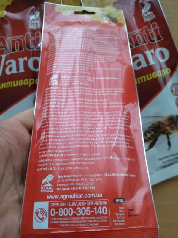 Antivaro Varroa Mite Treatment honey bee mite treatment (20 strips)