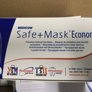 Medicom Safe+Mask Economy Disposable Medical Masks 50 pcs