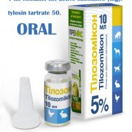 tylosin oral