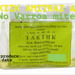 taktic 12.5 amitraz price online veterinary pharmacy for bees for sale