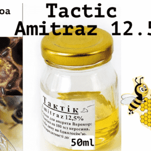 taktic 12.5 amitraz price buy online veterinary pharmacy mite treatment