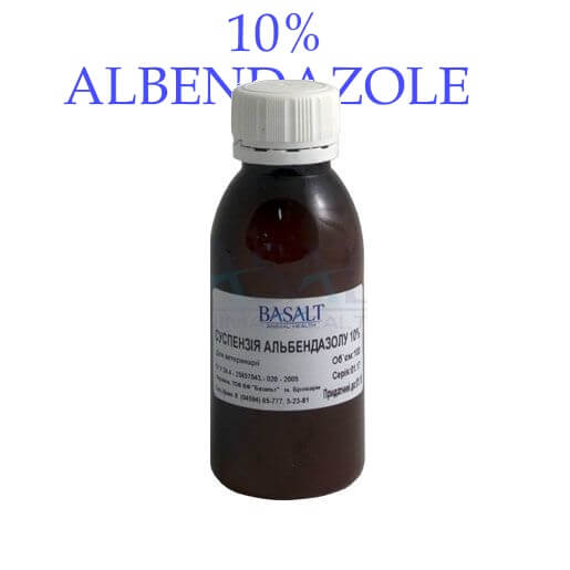 albendazole-suspension-10-100ml