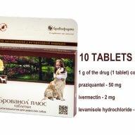 praziquantel ivermectin levamisole pet prescriptions shop