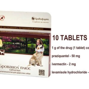 praziquantel ivermectin levamisole pet prescriptions shop