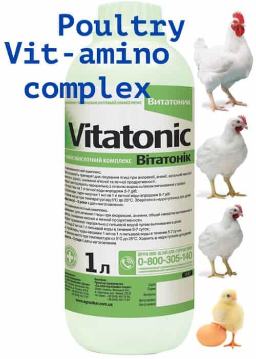 vitatonic vitamin A vitamin D3 supplements pet meds online