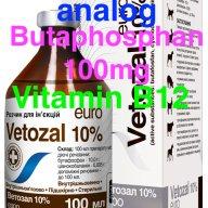 Butaphosphan 100mg and cyanocobalamin 50 Vitamin B12