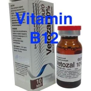 Butaphosphan 100mg and cyanocobalamin 50µg (vitamin B12)
