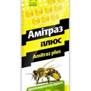 Amitraz Plus amitraz for sale 12.5 (taktic) for bees