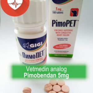Vetmedin Pimopet for Dogs 5mg online shop pet medications
