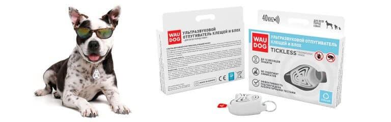 waudog ultrasonic for pets medications buy online