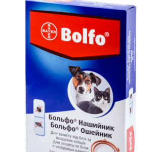 BOLFO for DOGS and CATS BAYER propoxur carbamate buy pet meds online