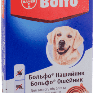 BOLFO for DOGS and CATS BAYER propoxur carbamate buy pet meds online987