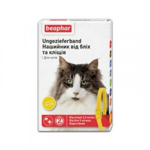 flea treatment for cats pet prescriptions