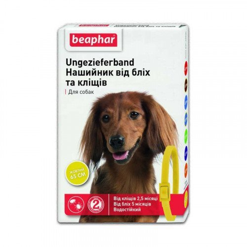flea treatment for dogs pet prescriptions