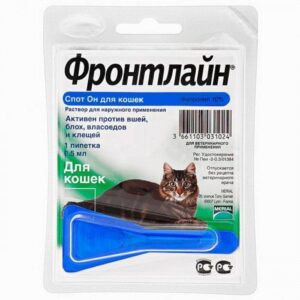 Flea Control for Cats 0.5ml - 1pip