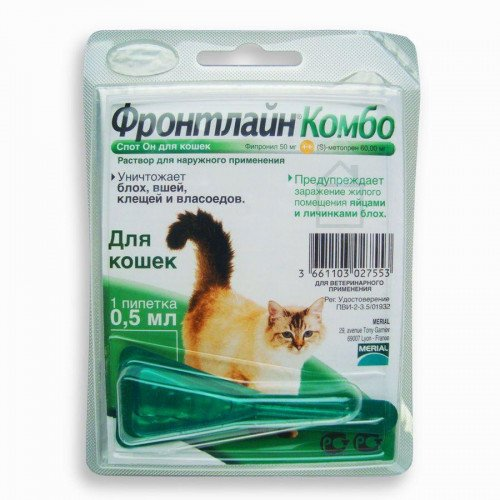 Fleas and Ticks Control for Cats 0.5ml -1 pip