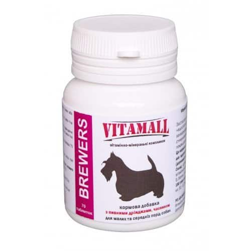 Supplement with beer yeast and garlic, for small and medium breeds of dogs, 70 tabs