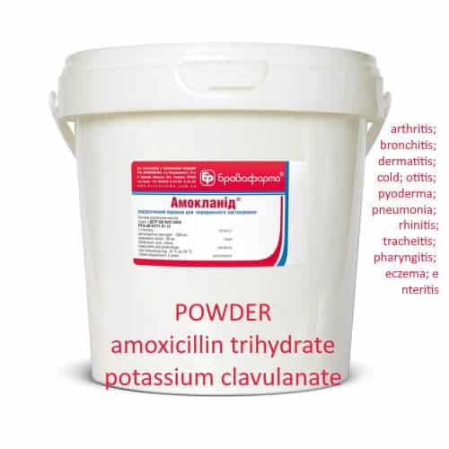 Powder AMOK for broiler chickens, chickens, pigs, dogs, cats - 500g (1.1lb)