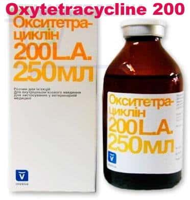 Oxytetracycline 200 homelabvet price