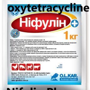 nifulin plus oxytetracyclin neomycin sulfate
