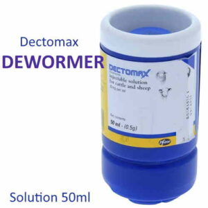 Dectomax Injection for Cattle and Sheep