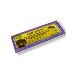 Bisan, 2 ml (20 doses amp) for bees