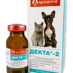 Deka 2 for Dogs and Cats eye drops 5 ml