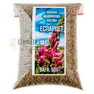 Sainfoin. 500 g of honey plants seeds