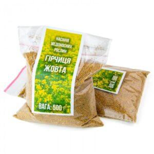 Mustard yellow. 500 g of honey plants seeds