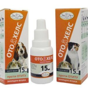 Otohe for Dogs and Cats ear drops 15 ml